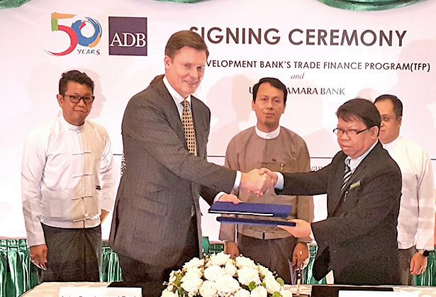 United Amara And Asian Development Bank Sign Trade Finance Agreement
