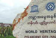 myanmars-heritage-will-play-an-important-role-in-the-countrys-development