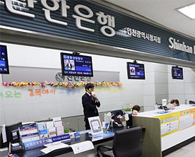 shinhan-bank-is-the-first-korean-bank-to-open-a-branch-in-myanmar