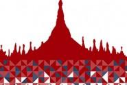 Second-ASEAN-Myanmar-Forum-to-be-Held