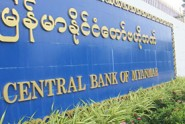 Central-Bank-of-Myanmar-to-Publish-a-Quarterly-Report-on-Financial-Information