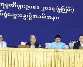 Myanmar-to-have-a-New-Corporate-Law