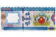 Myanmar-Kyat-Volatility-