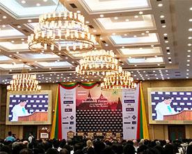Myanmar-Global-Investment-Forum-2017-
