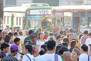 Myanmar-Drop-One-Place-in-Ease-of-Doing-Business-