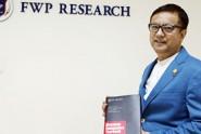Interview-with-KINOSHITA,-Yokho-Executive-Advisor-of-FWP-research
