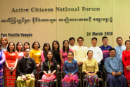 SeDAM-hosted-the-first-time-Active-Citizens-National-Forum
