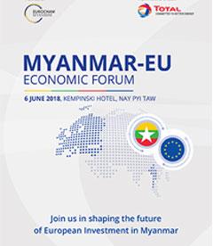 myanmar-ecomonic-forum