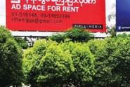 Billboard-Advertising-in-Yangon
