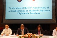 70th-Anniversary-of-the-Establishment-of-Thailand-Myanmar-Diplomatic-Relations