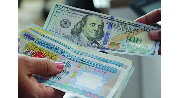 The Dollar To Kyat Reference Exchange Rate Broke Record High Of 1 539 Kyats On August 28 News About In Market