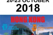 Hong-Kong-October-Show-2018