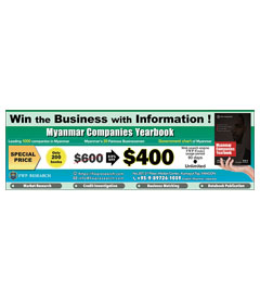 win-business