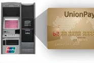AGD-Bank-Accepts-EMV-based-UnionPay-Chip-Card-Transactions-