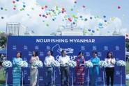 'Nestle-Nourishing-Myanmar'-Exhibition