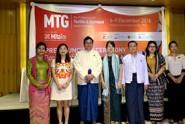 Myanmar-International-Textile-and-Garment-Exhibitions-2018