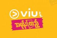 Viu-Myanmar-Update
